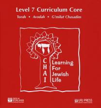CHAI Level 7 Curriculum Core