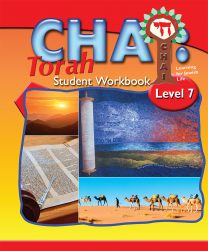 CHAI Level 7 Torah Student Workbook