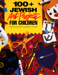 100 + Jewish Art Projects for Children