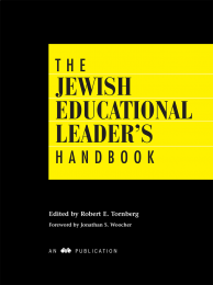 The Jewish Educational Leaders Handbook