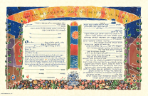 Ketubah-My Beloved
