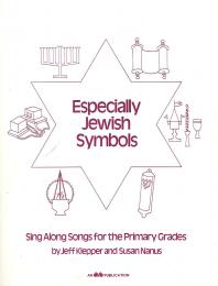 Especially Jewish Symbols