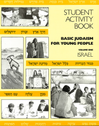 Basic Judaism 1 Israel Workbook