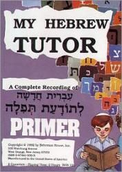My Hebrew Tutor
