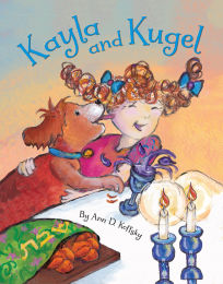 Kayla and Kugel