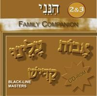 Hineni 2 & 3 Family Companion CD