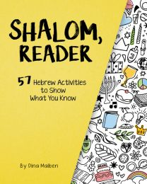 Shalom, Reader: 57 Hebrew Activities to Show What You Know
