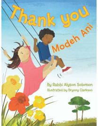 Thank You: Modeh Ani