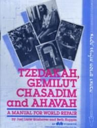 Tzedakah, Gemilut Chasadim and Ahavah - Leader's Guide