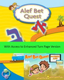 Alef Bet Quest with Turn Page Access AND New Mobile App
