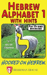 Hooked on Hebrew: Hebrew Alphabet 1 Playing Cards