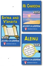 Hooked on Hebrew: Prayer Pack Playing Cards
