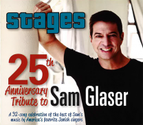 Stages: 25th Anniversary CD Tribute to Sam Glaser