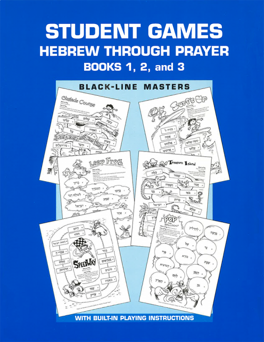 Hebrew Through Prayer Game Book Browse and search for lots of prayer games, easy to find any free online games you like. hebrew through prayer game book