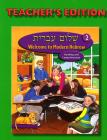 Shalom Ivrit Book 2 - Teacher's Edition