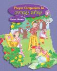 Shalom Ivrit Book 2 - Prayer Companion