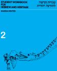 Hebrew & Heritage Modern Language 2