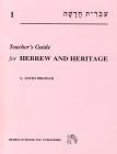 Hebrew & Heritage Modern Language 1 - TG