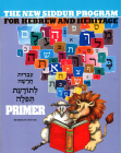 The New Siddur Program - Primer
