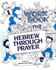 Hebrew Through Prayer 1 - Workbook