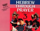 Hebrew Through Prayer 3 - Teacher's Edition