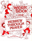 Hebrew Through Prayer 3 - Workbook