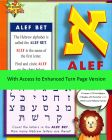 Let's Discover the Alef Bet with Turn Page Access