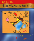 Back to School Hebrew Reading Refresher