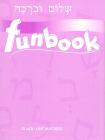 Shalom Uvrachah Funbook Blackline Master