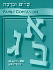 Shalom Uvrachah - Family Companion