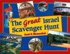 The Great Israel Scavenger Hunt