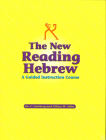 The New Reading Hebrew ~ A Guided Instruction Course