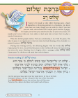 Hineni Prayer Booklet - Shalom Rav/Sim Shalom (Pack of 5)