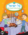 Kol Yisrael 1 OLC Edition