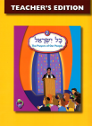 Kol Yisrael 2 Teacher's Edition