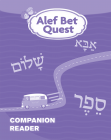 Alef Bet Quest Companion Reader