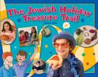 Jewish Holiday Treasure Trail