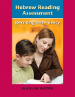 Hebrew Reading Assessment