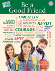Living Jewish Values 3: Be a Good Friend