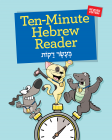Ten-Minute Hebrew Reader Revised
