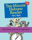 Ten-Minute Hebrew Reader (Revised) with Turn Page Access