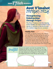 Making T'filah Meaningful Avot V'Imahot