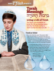Making T'filah Meaningful Torah Blessings