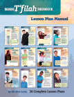 Making T'filah Meaningful Lesson Plan Manual