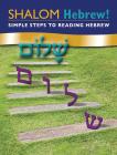 Shalom Hebrew Primer
