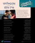 Hebrew in Harmony: Ein Keloheinu, Adon Olam