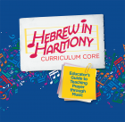 Hebrew in Harmony Curriculum Core