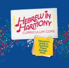 Hebrew in Harmony Curriculum Core
