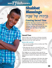 Making T'filah Meaningful Shabbat Blessings