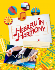 Hebrew in Harmony Pocket Folder